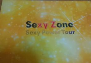 【美品】SexyZone Sexy Power Tour パンフレット