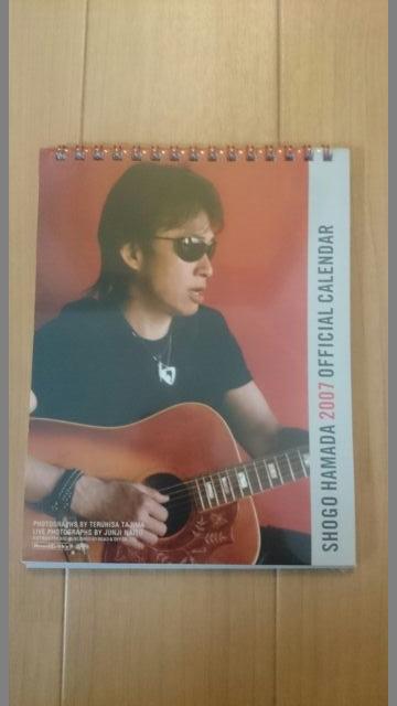 浜田省吾 2007年カレンダー(卓上) ライブグッズの画像