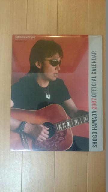 浜田省吾 2007年カレンダー(壁掛) ライブグッズの画像