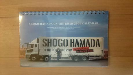 浜田省吾 2008年カレンダー(卓上) ライブグッズの画像