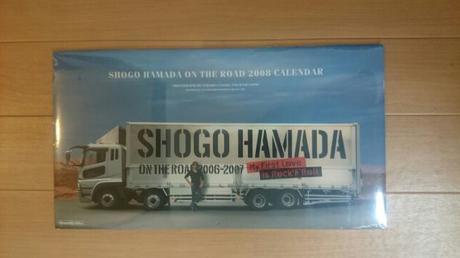 浜田省吾 2008年カレンダー(壁掛) ライブグッズの画像