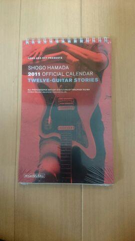 浜田省吾 2011年カレンダー(卓上) ライブグッズの画像