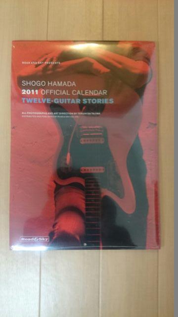 浜田省吾 2011年カレンダー(壁掛) ライブグッズの画像