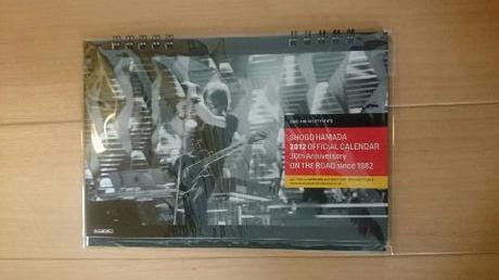 浜田省吾 2012年カレンダー(卓上) ライブグッズの画像