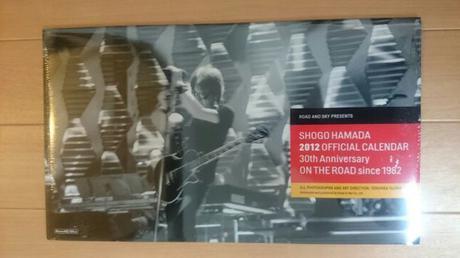 浜田省吾 2012年カレンダー(壁掛) ライブグッズの画像