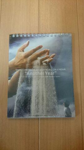 浜田省吾 2013年カレンダー(卓上) ライブグッズの画像
