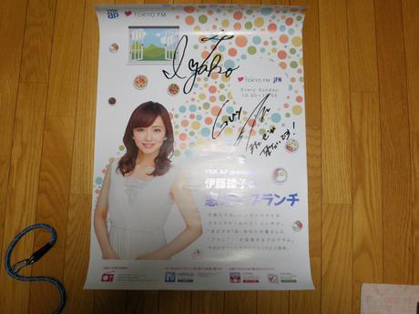 GLAY TAKURO サイン入り ポスター 非売品 ライブグッズの画像