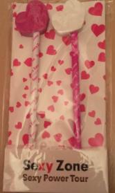【新品】SexyZone セクパワ 鉛筆2本セット