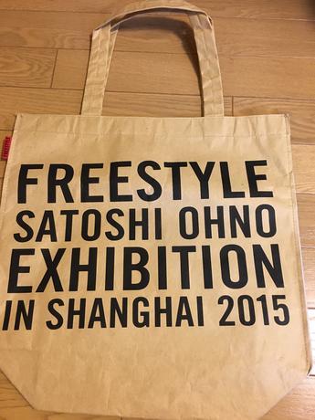 嵐 大野智 FREESTYLE 上海  公式グッズ コンサートグッズの画像