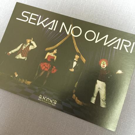 SEKAI NO OWARI / 世界の終わり ポストカード ライブグッズの画像
