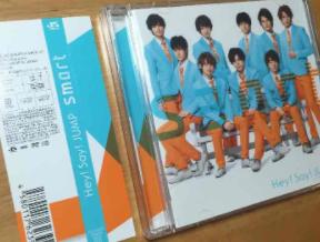 【美品】HeySayJUMP Smart 初回盤CD