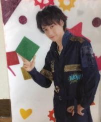 【新品】JUMPing CARnival 八乙女光クリアファイル