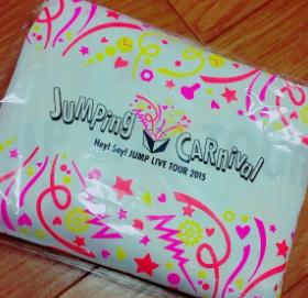 【新品】JUMPing CARnival バッグ コンサートグッズの画像
