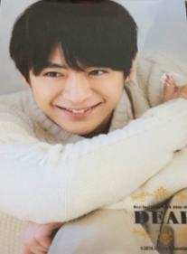 Hey!Say!JUMP DEAR魂 知念侑李 フォトセット