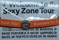 オレンジヘアゴム Welcome to Sexy Zone Tour