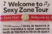 赤ヘアゴムWelcome To Sexy Zone Tour