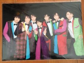 【新品】KIS-MY-WORLD クリアファイル