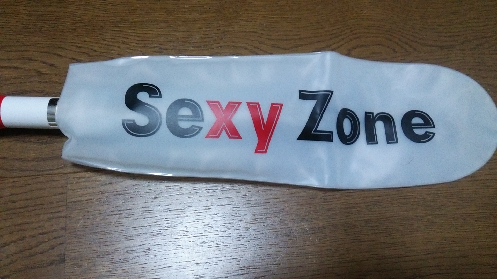 Sexy Zone ペンライト sexy power tour