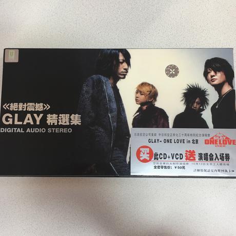 【希少】GLAY 北京会場限定CD ライブグッズの画像