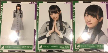 欅坂46 語るなら未来を フォトセット 渡辺梨加