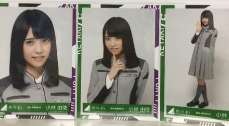 欅坂46 語るなら未来を フォトセット 小林由依 コンプ