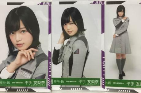 欅坂46 語るなら未来をフォトセット 平手友梨奈 コンプ