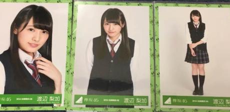 渡辺梨加 制服衣装 2nd コンプ