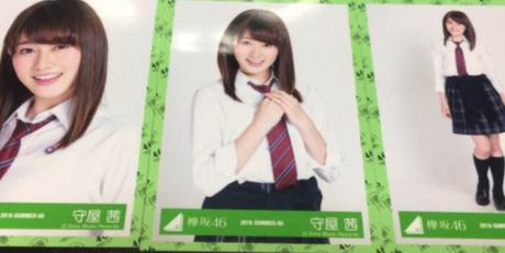 守屋茜 制服衣装 2nd コンプ ライブ・握手会グッズの画像