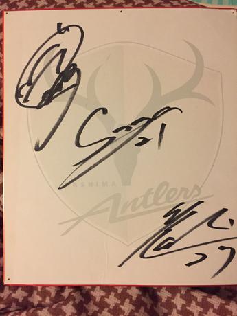 鹿島アントラーズ 選手 サイン グッズの画像
