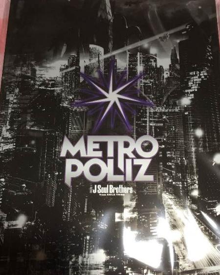 三代目jsb METROPOLIZ パンフレット