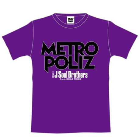 三代目JSB メトロポリス Tシャツ(紫)