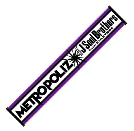 三代目 METROPOLIZ マフラータオル