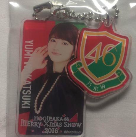 乃木坂46 クリスマスライブ2016 若月佑美キーホルダー