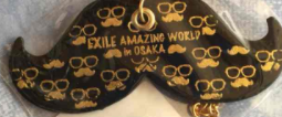 EXILE AMAZING WORLD 大阪追加公演限定 バッグチャーム