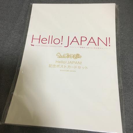 【未開封】うたプリ Hello Japan ポストカードセット グッズの画像