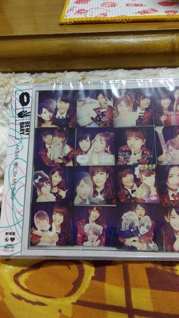 AKB48唇にBe My Baby ライブ・総選挙グッズの画像