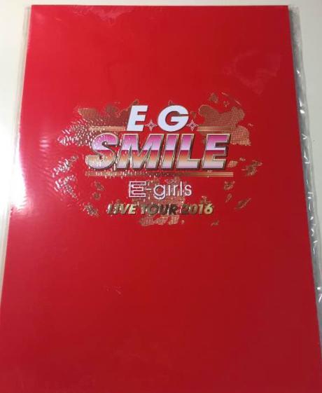 E-girls E.G.SMILE ツアーパンフレット
