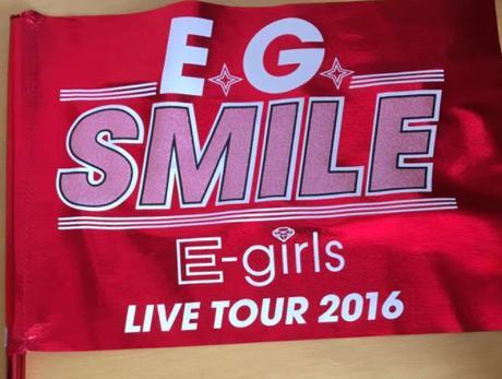 E-girls E.G.SMILE フラッグ