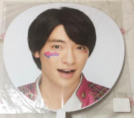 JUMPカウコン 2015-2016 知念侑李 カウコン うちわ