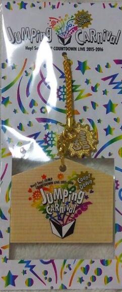 JUMPカウコン 2015-2016 絵馬ストラップ