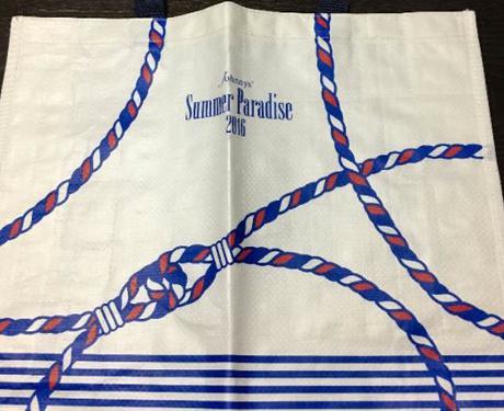 サマパラ2016ショッピングバッグ