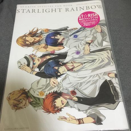 うたプリ 公式ファンブック STARLIGHT RAINBOW グッズの画像