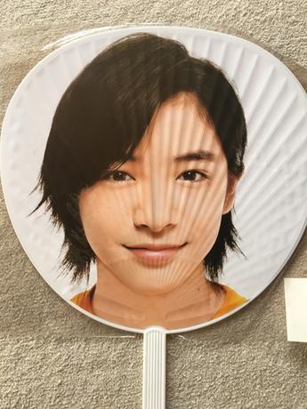 知念侑李 団扇 コンサートグッズの画像