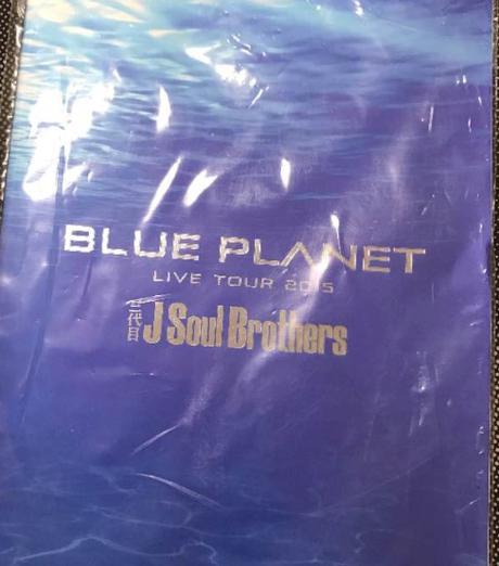 三代目JSB BLUE PLANET ツアーパンフレット
