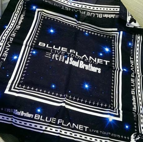 三代目JSB BLUE PLANET リストバンド