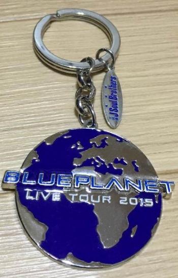 三代目JSB BLUE PLANET キーホルダー