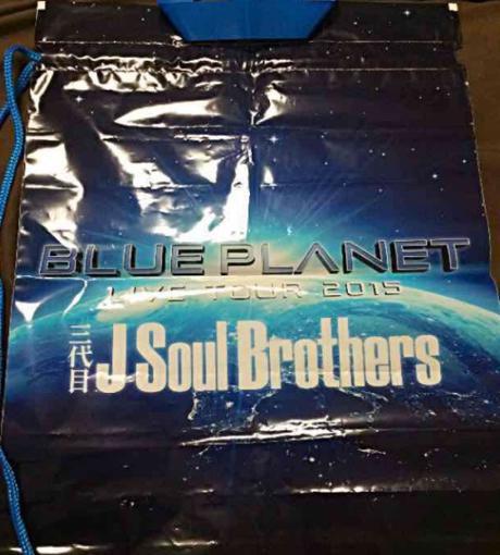三代目JSB BLUE PLANET エコバッグ