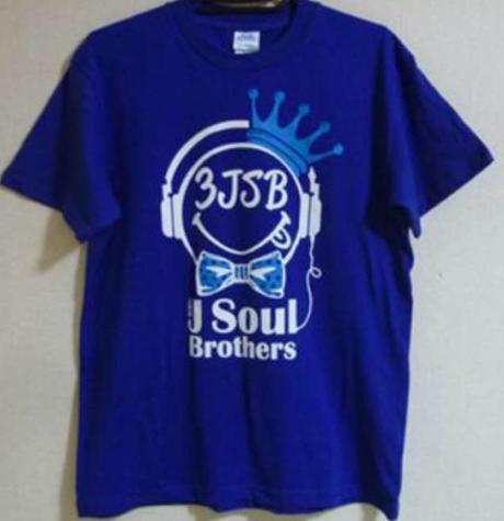 三代目JSBシリーズ Tシャツ 青