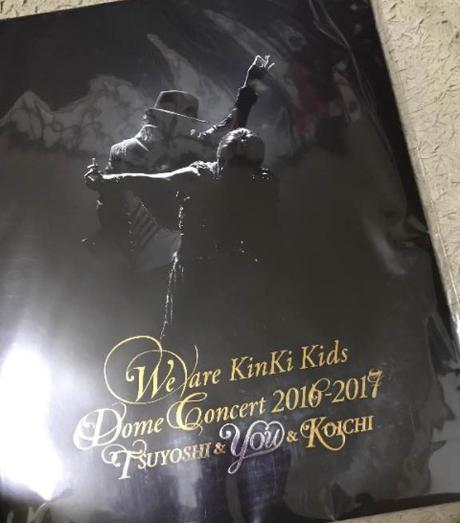 KinKi Kids DOME CONCERT 2016-2017 パンフレット