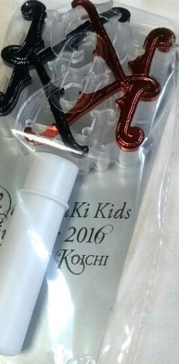 KinKi Kids Live Tour 2016 ペンライト